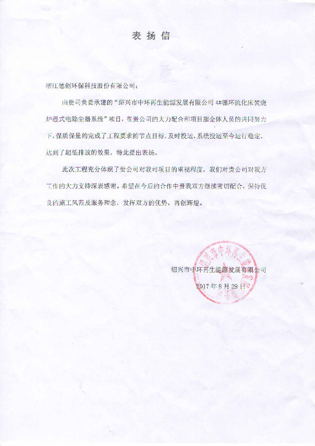 sincere cooperation Sincere cooperation wenzhou zhu da machinery co, ltd for the domestic shoe-making machinery industry large-scale professional well-known manufacturers.