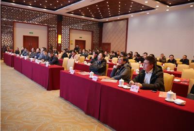 创新、高效、协同——德创环保举行年度经营分析会暨年度营销工作总结会议、年度项目管理工作总结会议