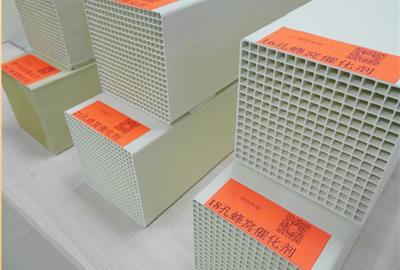 德创环保成功参与起草《烟气脱硝催化剂再生技术规范》及《再生烟气脱硝催化剂微量元素分析方法》国家标准