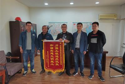 让锦旗遍全国——恭贺新疆玛纳斯脱硫改造项目提前顺利完工