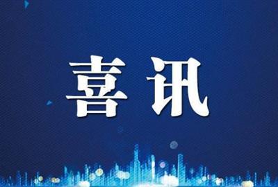 德创环保入选浙江省第十一批院士专家工作站