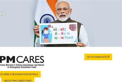 """德创环保向印度""""总理关怀基金""""捐赠50万卢比防疫资金"""