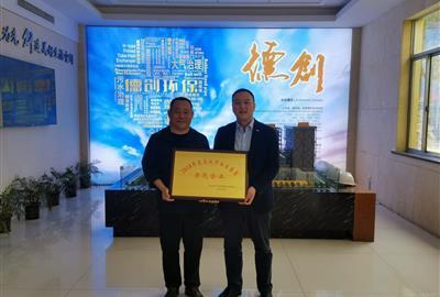"""德创环保荣获绍兴市""""2018年度高校毕业生集聚示范企业"""" 称号"""