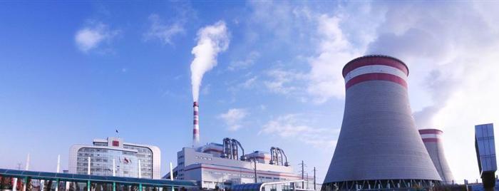 威海西郊热电厂标志