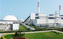 坪石发电厂有限公司