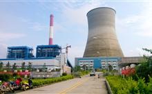 贵州兴义电厂