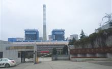 江苏发电扬州发电有限公司
