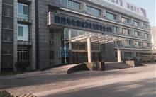 陕西华电蒲城第二发电有限公司