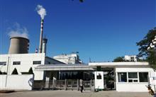中国石油天然气股份有限公司锦西石化分公司