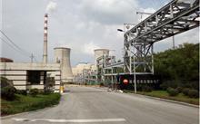 中国石油天然气股份有限公司