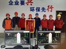 江西省金众环保技术有限公司