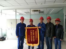 四川泸州川南发电有限责任公司