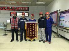 内蒙古霍煤鸿骏铝电有限责任公司电力分公司