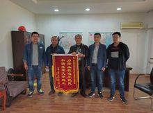 新疆天山电力工程有限责任公司