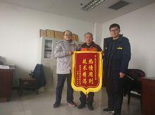 陕西煤化能源有限公司